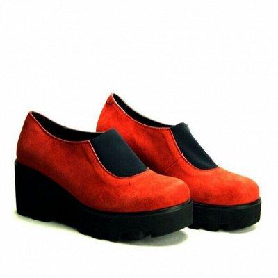 Обувь на любой вкус и кошелек-27. Большая распродажа до -90% — Туфли без каблука от 582 руб! Скидки до 70%