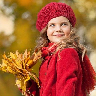 Детская одежда, обувь, аксессуары! Турецкие новинки — Вязаные шапки. Осень. ПРОИЗВОДСТВО РОССИЯ. Девочки
