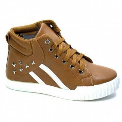 Обувь на любой вкус и кошелек-27. Большая распродажа до -90% — Кеды, кроссовки от 582 руб! Скидки до 70%