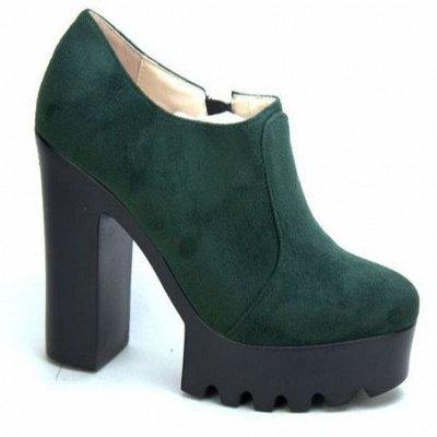 Обувь на любой вкус и кошелек-27. Большая распродажа до -90% — Полуботинки весна-осень от 711 руб! Скидки до 80%