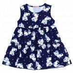 Платье для девочек темно-синий