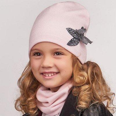 Детская одежда, обувь, аксессуары! Турецкие новинки — Шапка+снуд. Осень. Трикотаж. ПРОИЗВОДСТВО РОССИЯ. Девочки
