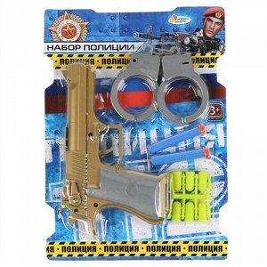 "Набор Полиция ""Играем вместе"" (мягкие пули, наручники), 3*2*19 см"