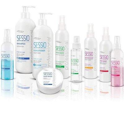 SESSIO Professional проф уход за волосами