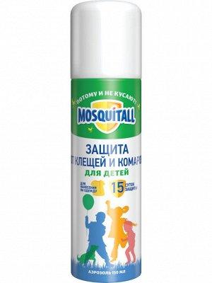 """Аэрозоль от клещей и комаров Mosquitall """"Нежная защита для детей"""", 150 мл"""