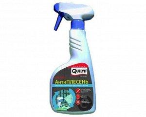 Средство от грибка и плесени Quelyd QUELYD Антиплесень Средство для удаления плесени в ванных и санузлах 0,5 л