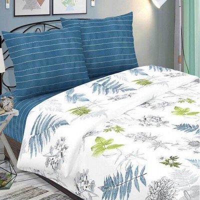 Спальный квадрат! 🌛Любимое постельное, любимые расцветки — Евро