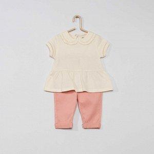 Комплект Eco-conception - розовый