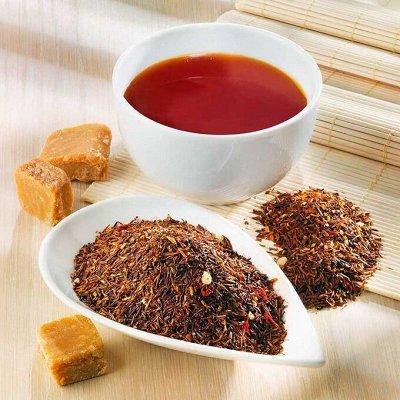 Самый вкусный чай и кофе 100 грамм от 68 рублей — Ройбуш