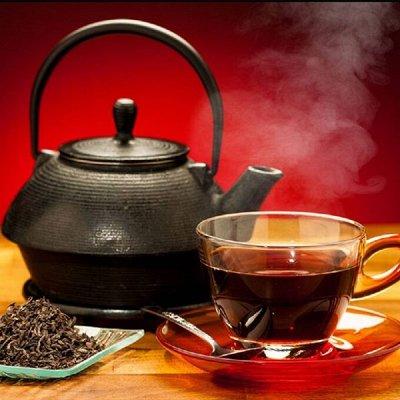 Самый вкусный чай и кофе 100 грамм от 68 рублей — Вкуснейший черный плантационный чай