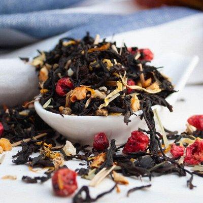 Самый вкусный чай и кофе 100 грамм от 68 рублей — Вкуснейший черный ароматный чай 100 грамм от 80 руб