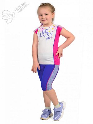 Комплект для девочки футболка+бриджи