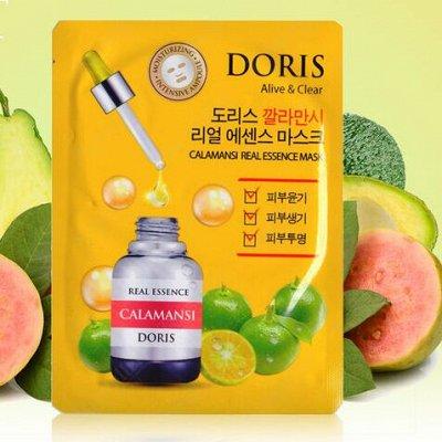 Хорошая цена! 🍒 Корейская косметика! Новинки! Выдача 7.07 — Тканевые маски для лица от 21 руб