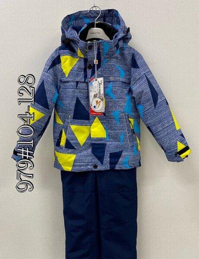 Дети — МембранА! Ликвидация склада — Одежда для мальчиков. Весна — Осень