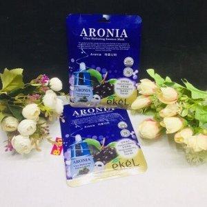 Тканевая маска с экстрактом аронии (Aronia Ultra Hydrating Essence Mask)