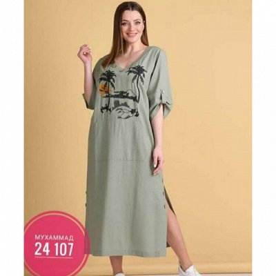 Летние платья, костюмы, одежда Новинки — Платья, туники, юбки