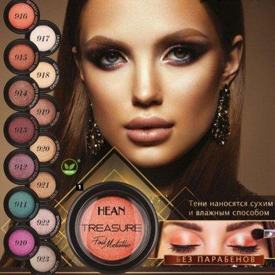 Каждой красотке по HEAN, Luxvisage и Eva — HEAN тени