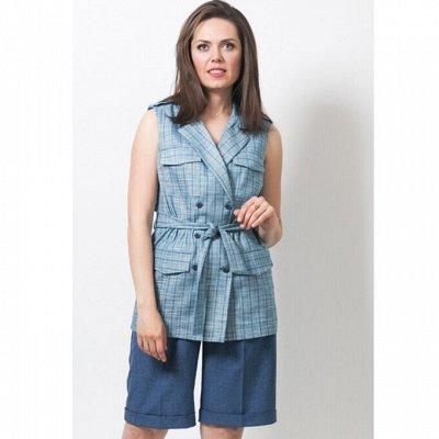 Стильные платья, блузки, юбки Размеры от 42 до 64 — Жакеты, жилеты