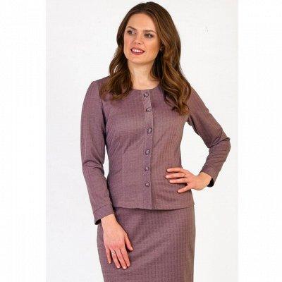 Стильные платья, блузки, юбки Размеры от 42 до 64 — Костюмы