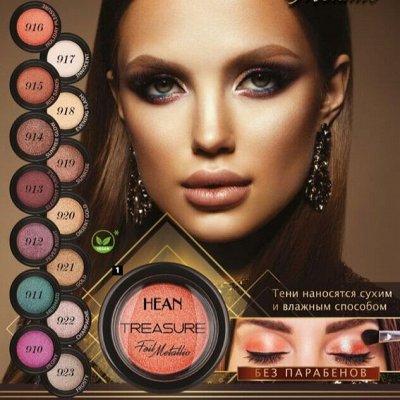 Декоративная косметика HEAN, Luxvisage и Eva