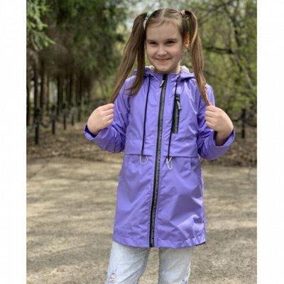 Алекса. классные ветровки для подростков. до 170 см — Куртки на флисе для девочек