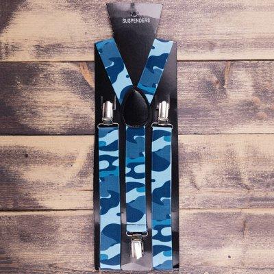 SVYATNYH — Носки, плавки и много другое для мужчин — Подтяжки, ремни (ширина 2.5 и 3 см)