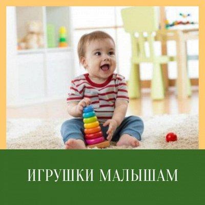 Gerdavlad. Игрушки для любого возраста — Игрушки малышам