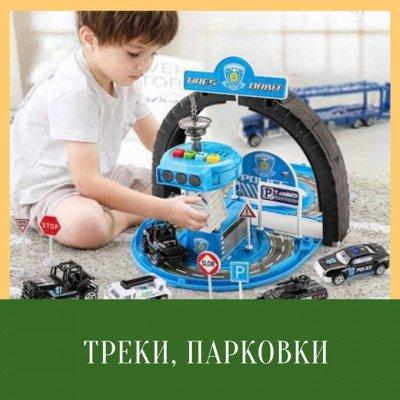 Gerdavlad. Летние новинки игрушек и спортивных товаров — Треки, Гаражи, Наборы машин