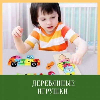 Gerdavlad. Игрушки для любого возраста — Деревянные игрушки
