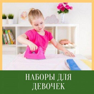 Gerdavlad. Летние новинки игрушек и спортивных товаров — Наборы для девочек: доктор, кухни, парикмахер