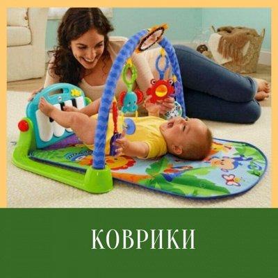 Gerdavlad. Игрушки для любого возраста — Коврики-пазлы, музыкальные, развивающие