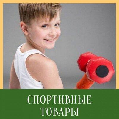 Gerdavlad. Летние новинки игрушек и спортивных товаров — Спортивные товары