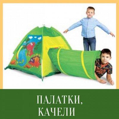 Gerdavlad. Летние новинки игрушек и спортивных товаров — Палатки, Горки, Качели, Батуты