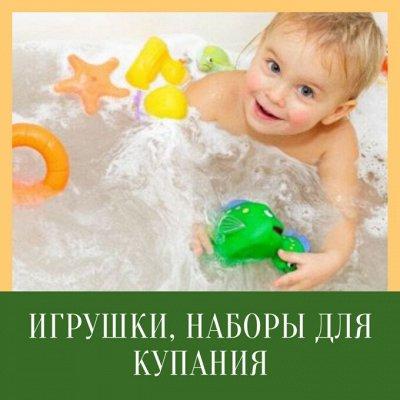 Gerdavlad. Игрушки для любого возраста — Игрушки, наборы для купания
