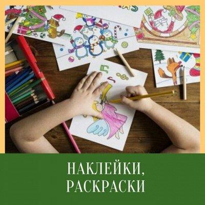 🎁 Gerdavlad. Игрушки для любого случая — Книжки с наклейками, раскраски