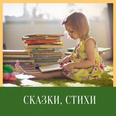 🎁 Gerdavlad. Игрушки для любого случая — Книжки на картоне. Сказки. Стихи. Рассказы
