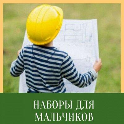 Gerdavlad. Летние новинки игрушек и спортивных товаров — Наборы для мальчиков: строитель, полицейский, воин