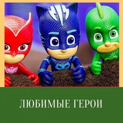 Gerdavlad. Летние новинки игрушек и спортивных товаров — Любимые герои