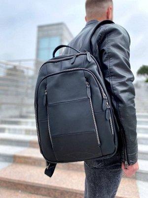 Рюкзак кожаный