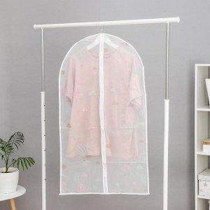 Чехол для одежды «Воздушные шары», 60?100 см, PEVA