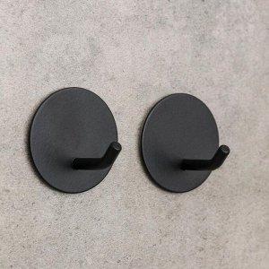 Набор крючков на липучке «Классика. Круг», 2 шт, металл, цвет чёрный