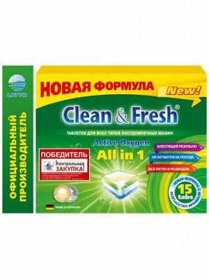 "Clean&Fresh / Таблетки для ПММ ""Clean&Fresh"" All in1 (mini) 15 шт"
