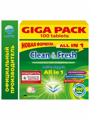 Таблетки Clean& Fresh 5в 1 для ПММ 100таб