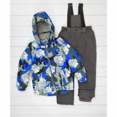 Мембранная детская одежда. Распродажа. Сейчас дешевле — Осень мальчики