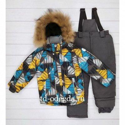 Мембранная детская одежда. Распродажа. Сейчас дешевле — Зима мальчики