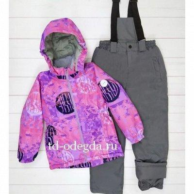 Мембранная детская одежда. Распродажа. Сейчас дешевле — Осень девочки