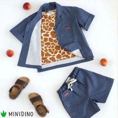МиниДино - стильная одежда для детей и мам в наличии