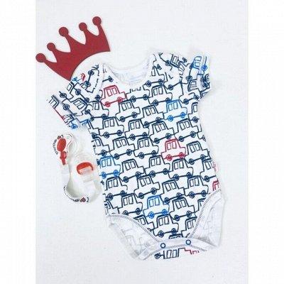 Cotton Baby — Очаровательный трикотаж для новорожденных — ♕ ♕ ♕ Cotton Baby ♕ ♕ ♕ Королевский трикотаж