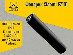 Фонарь Xiaomi Beebest Zoom Flashlight FZ101