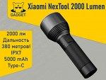 Светодиодный фонарь NexTool Nato Outdoor Glare Flashlight